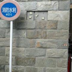 外壁表札取り外し跡の補修 画像