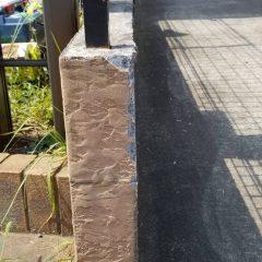 外壁ブロック補修 画像