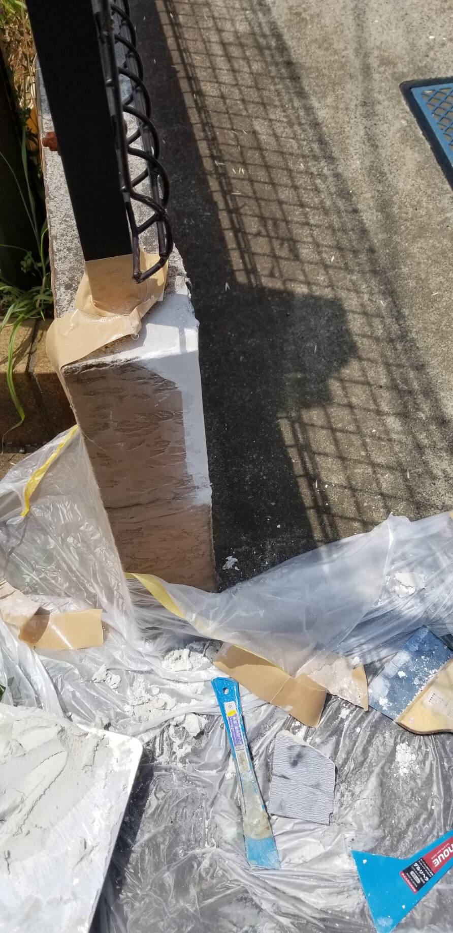 外壁ブロック補修 施工中 画像